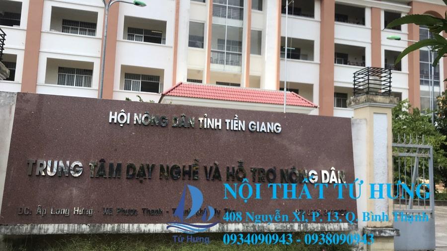 Bv Da Chien Tien Giang